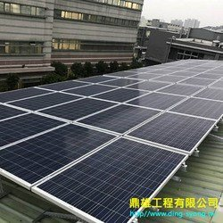 太陽能節電/發電 工程