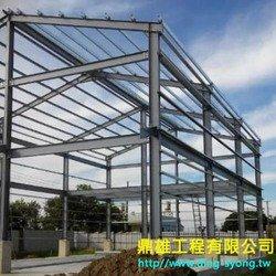 鋼構屋 / 鐵皮屋 工程