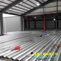 鋼構廠房 興建工程 承包