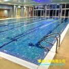 溫水 游泳池 新建工程 - 設計/施工/養護