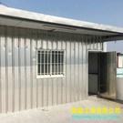 鐵皮屋 興建-工程承包