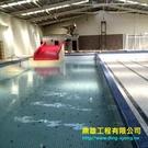 新北 板橋 雙和運動會館 游泳池 改建工程