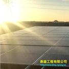 大溪森微爾太陽能光電系統新設 工程
