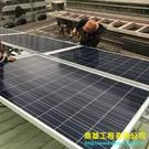 龍潭聯伍太陽能光電系統新設工程實績
